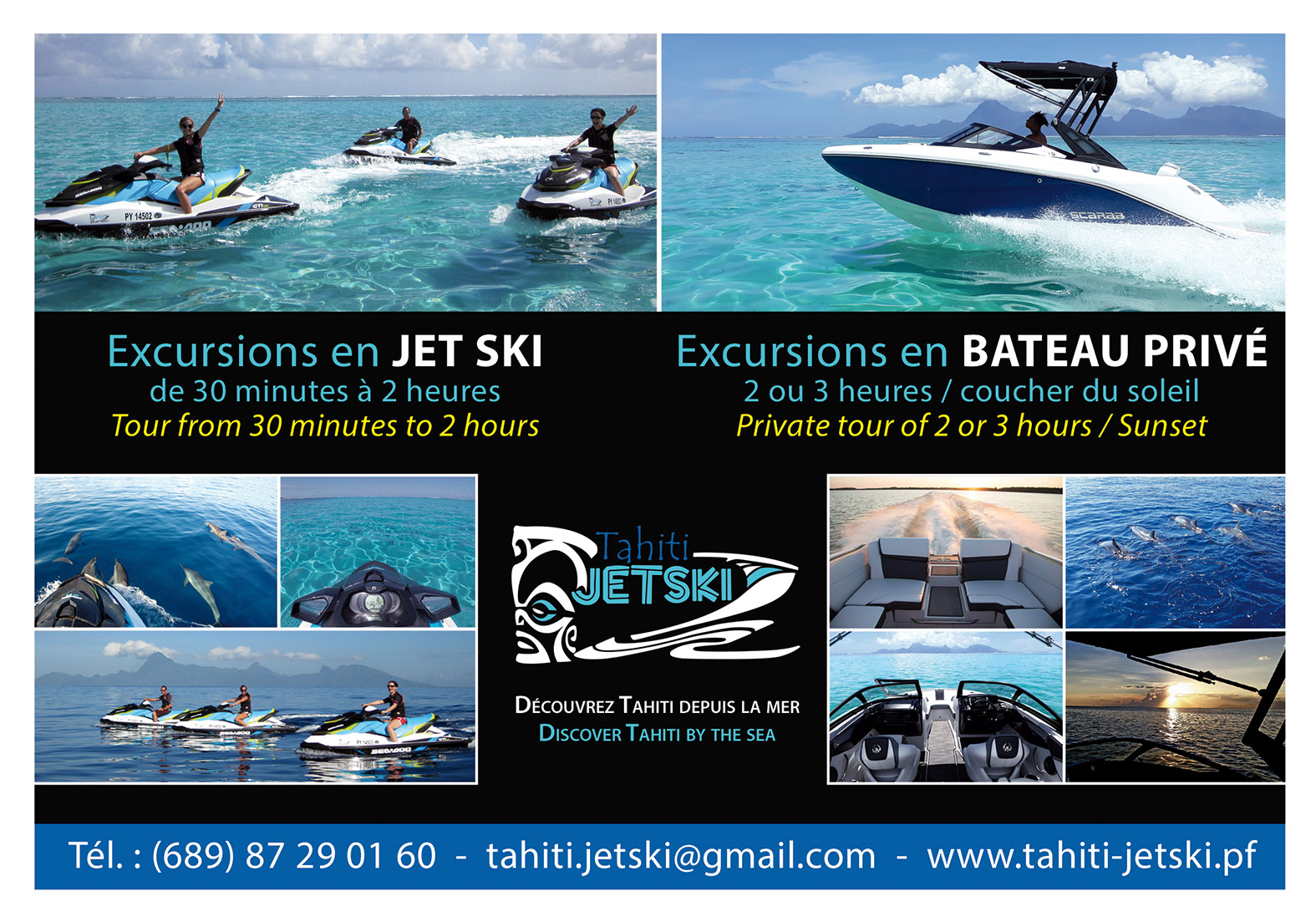 https://tahititourisme.com.br/wp-content/uploads/2017/08/Tahiti-Jet-Ski-190x130-sept-2.jpg