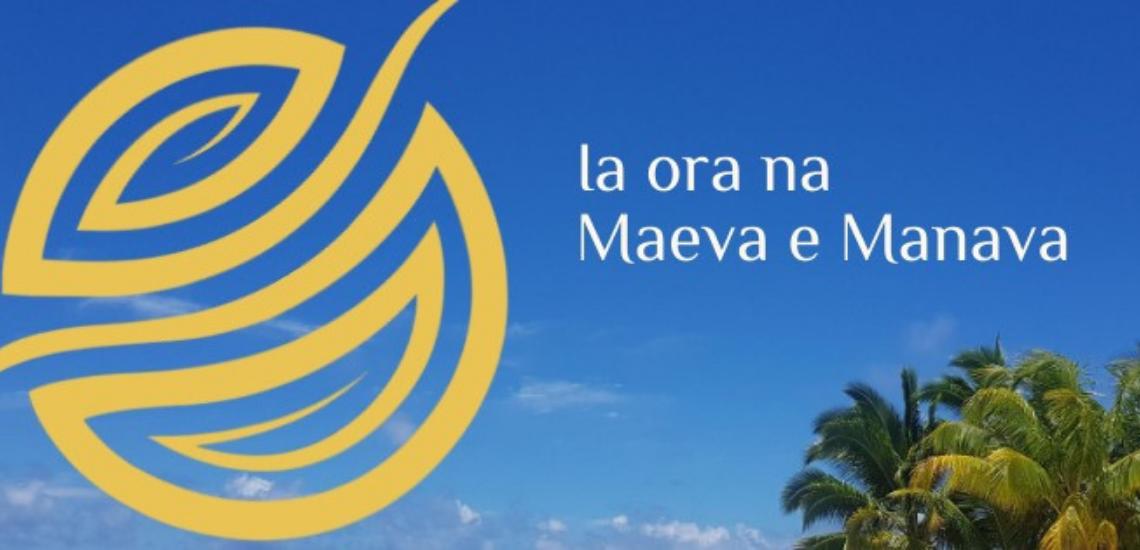 https://tahititourisme.com.br/wp-content/uploads/2020/02/Anapa-Lodge.png